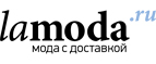 Скидка 15% на бренды Boutique Moschino, Iceberg, Just Cavalli! - Йошкар-Ола
